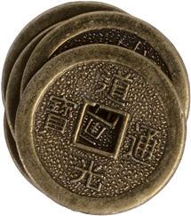 Dedsign your life! Konsument und Bedürfnisse.chinesische münze 14